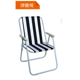 Beach chairs -CHO-118