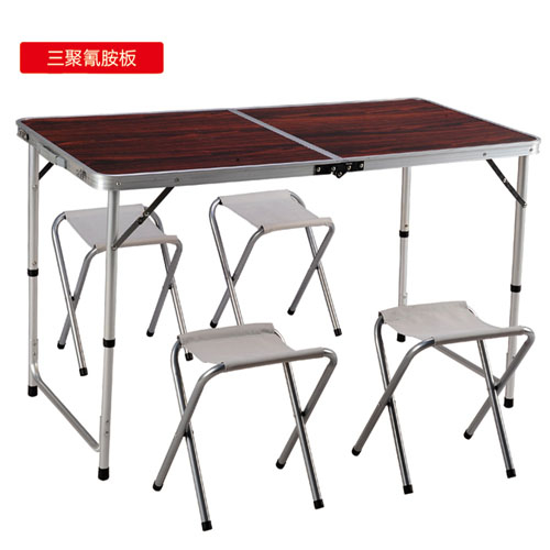 Folding Picnic Table-CHO-8812-1