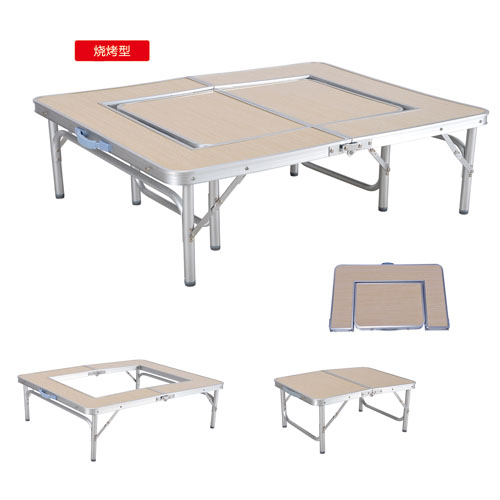 Folding Picnic Table-CHO-8823