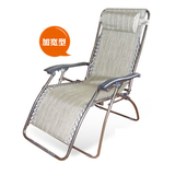Luxurious. Dual recliner -CHO-137