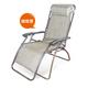Luxurious. Dual recliner-CHO-137