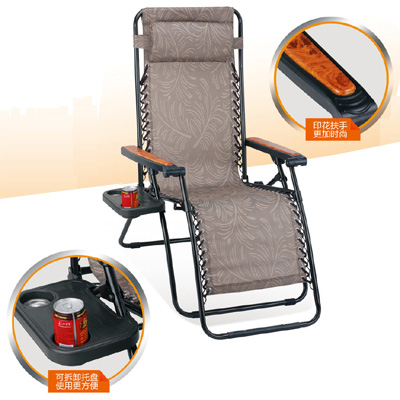Luxurious. Dual recliner-CHO-137-9C