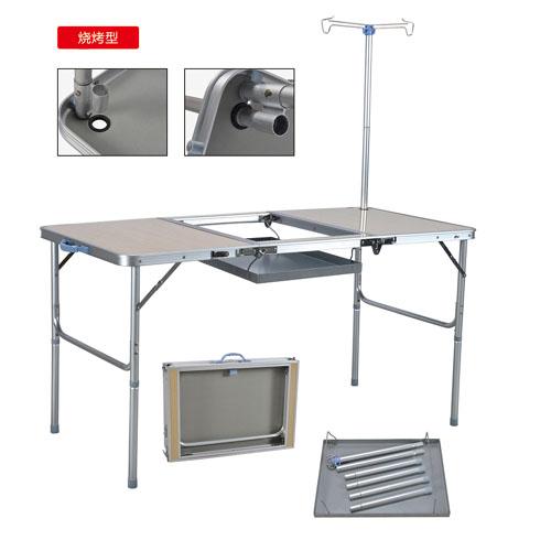Folding Picnic Table-CHO-8824