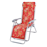 Beach bed -CHO-136-B2