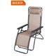 Luxurious. Dual recliner-CHO-137-18A