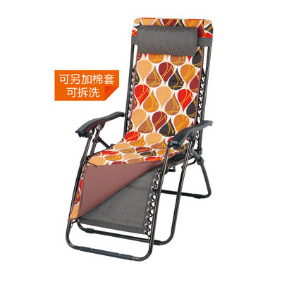 Luxurious. Dual recliner-CHO-137-13C