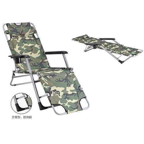Luxurious. Dual recliner-CHO-103FGM