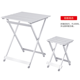 Glass tables -CHO-130-9
