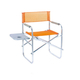 Aluminum chair. Compiled wicker chair-CHO-123-B