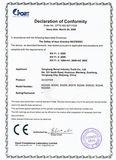 CE EU compulsory certification