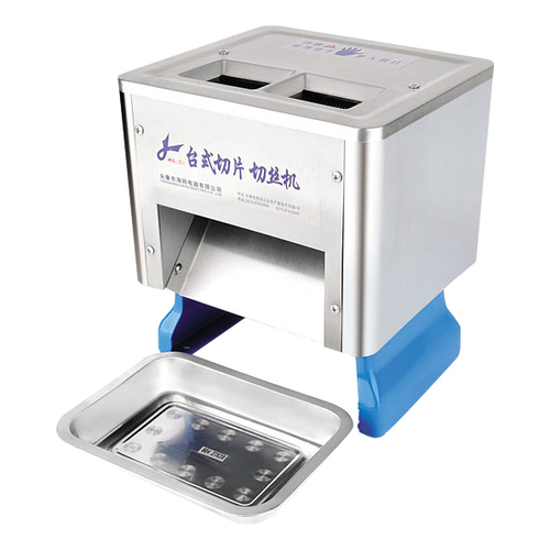 ELECTRIC SLICER SERIES-HO-72