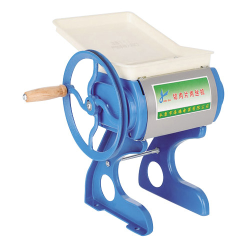 ELECTRIC SLICER SERIES-HO-70A