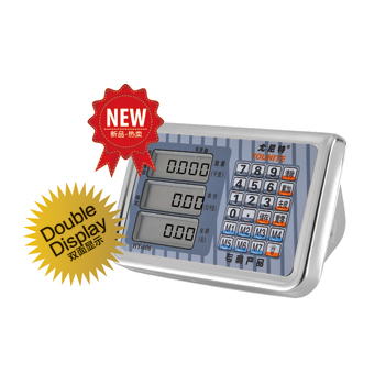 Electronic platform scale display-T-605