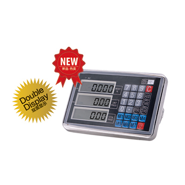 Electronic platform scale display-T-608