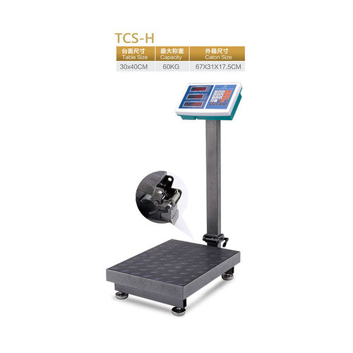 Electronic scales-TCS-H