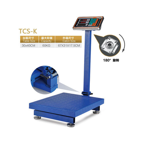Electronic scales-TCS-K