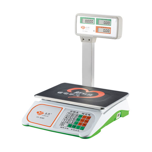 Multi function printing scale,Pricing scale-ACS-828D
