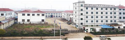 Zhejiang Suoli Industry and Trade Co., Ltd.