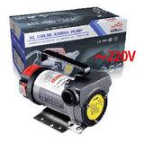 DC12/24V diesel oil pump -SL015