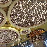 Copper decoration -Copper decoration-003