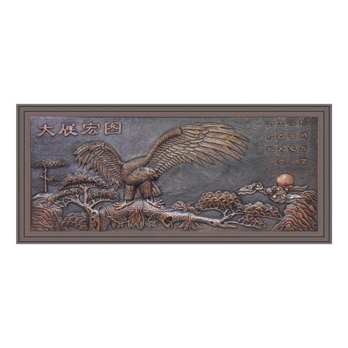 Copper mural-Copper mural-006