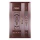 Composite copper art door-ZM-9172