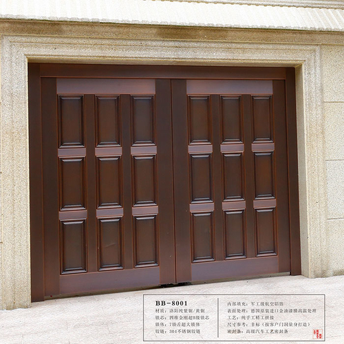 Copper doors and windows 14-