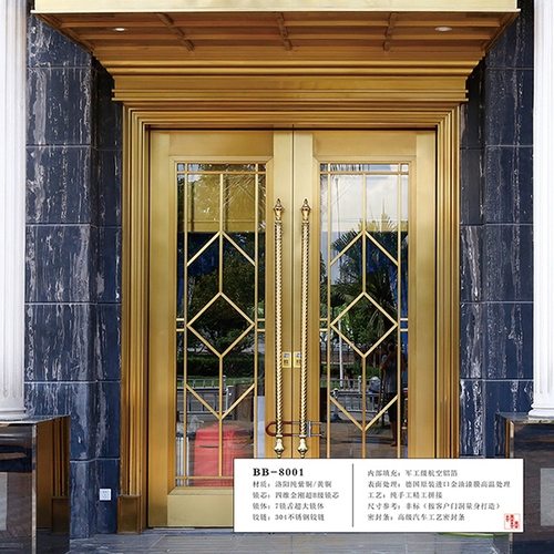 Copper doors and windows 28-
