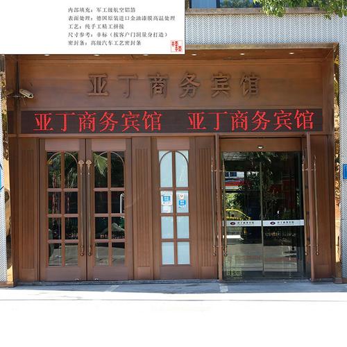 Copper doors and windows 26-
