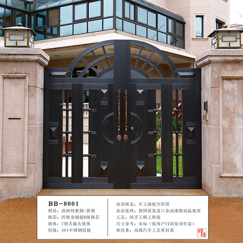 Copper doors and windows 05-
