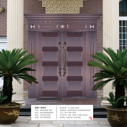 Copper doors and windows 08-