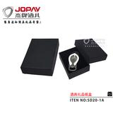 Paper Box Gift Set -SD20-1A