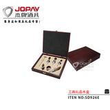 MDF Box Gift Set -SD926E-1