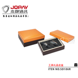 PU Box Gift Set -SD106R