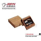 MDF Box Gift Set -SD106F