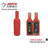 Wine Gift Set -SD950-1C