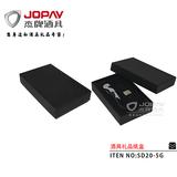 Paper Box Gift Set -SD20-5G