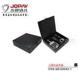 MDF Box Gift Set -SD942-1