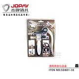 Wine Gift Set -SD801-3E