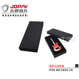Paper Box Gift Set -SD20-2A