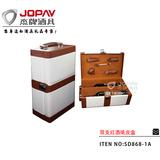 双支红酒皮盒 -SD868-1A