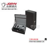 PU Box Gift Set -SD868-2A