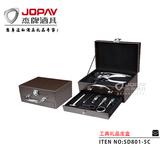 PU Box Gift Set -SD801-5C
