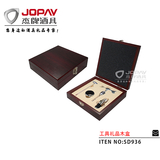 MDF Box Gift Set -SD936