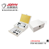 MDF Box Gift Set -SD801-10