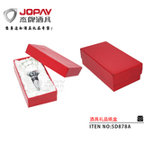 Paper Box Gift Set -SD878A