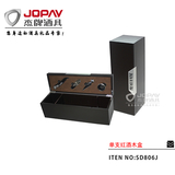 MDF box for 1 bottle -SD806J