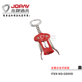Alloy Corkscrew -SD09D