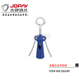 Alloy Corkscrew -SD28F