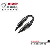 Foil Cutter -SD17-13